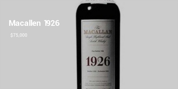 14377 04 macallan fine and rare 1926 expensive drinks 550x600