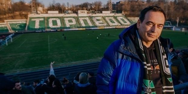 "FC ""Torpedo"