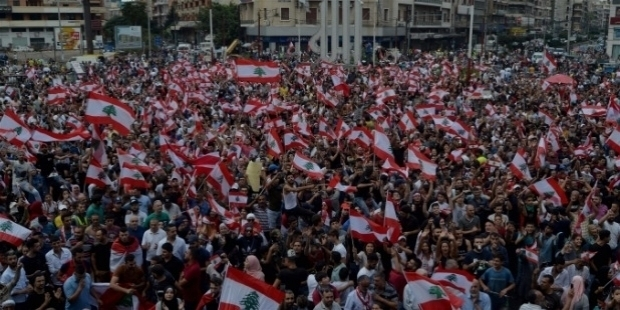 Lebanon: Inspiring the World to Unite