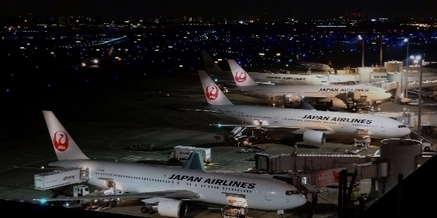 Tokyo International Airport,
