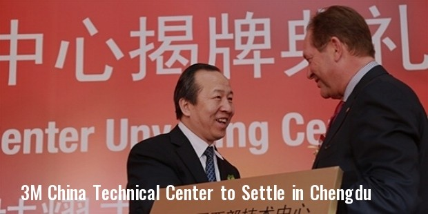 3m china west region technical center to settle in chengdu