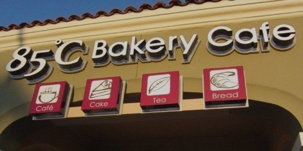 85c bakery cafe hacienda heights 1024x768