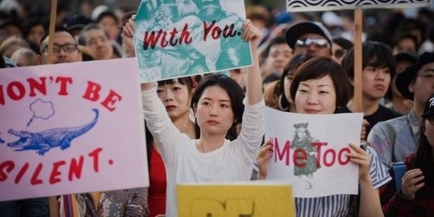 Shiori Ito's #MeToo Inspiring Japanese Women
