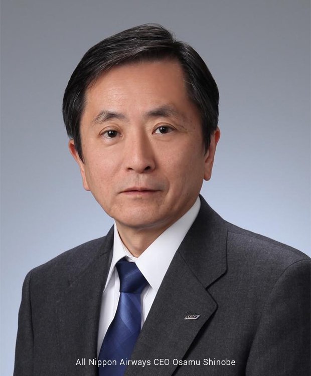 all nippon airways ceo osamu shinobe