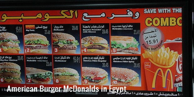 american burger mcdonalds in egypt