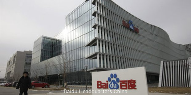 baidu headquarters