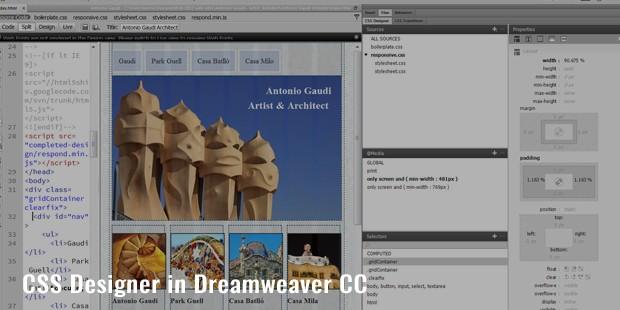css designer in dreamweaver cc
