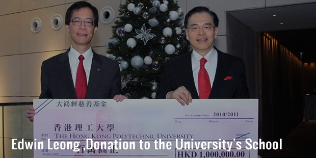 edwin leong ,donation to the university s school