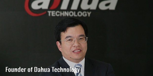 founder of dahua technology