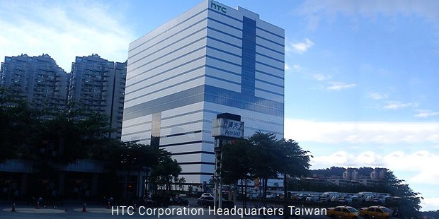 htc corporation headquarters