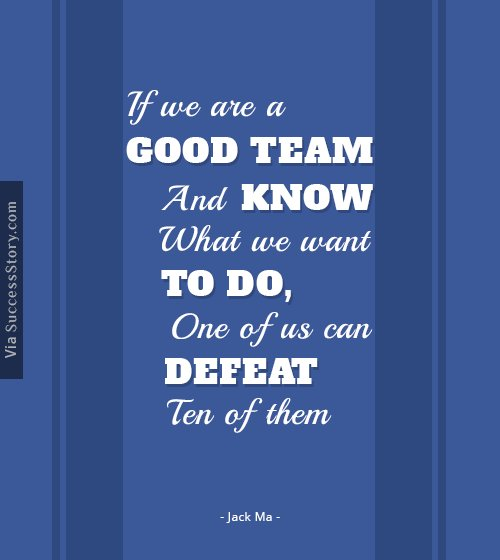 If we are a good team and know what we