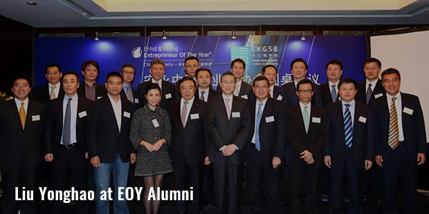 liu yonghao at eoy alumni