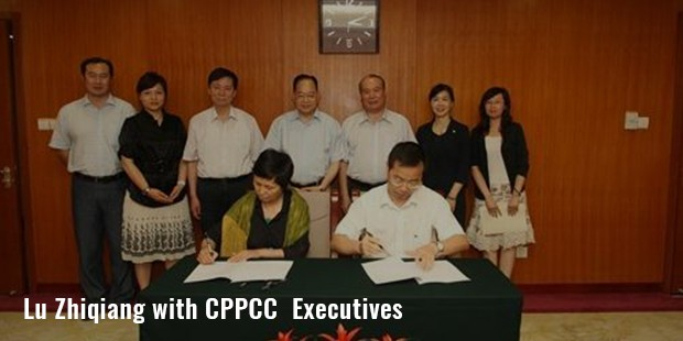 lu zhiqiang with cppcc  executives