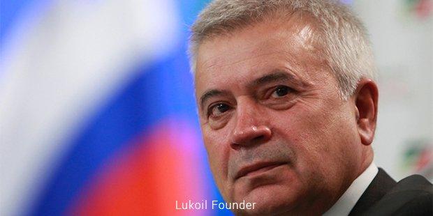 lukoil founder