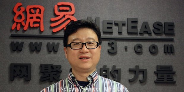 netease founder   ding lei