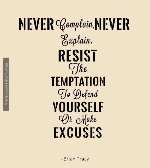 Never complain, never explain