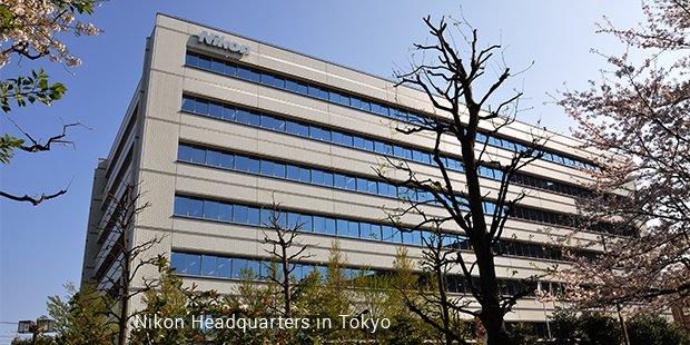 nikon headquarters in tokyo