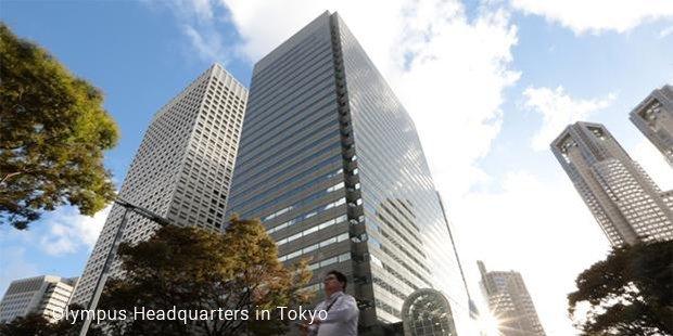 olympus headquarters tokyo