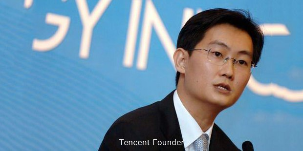 tencent founder