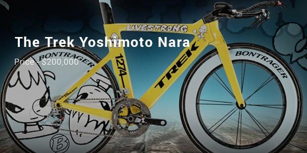 the trek yoshimoto nara