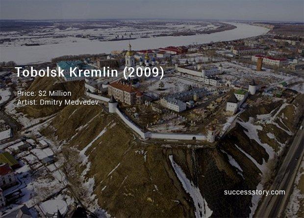 tobolsk kremlin (2009)