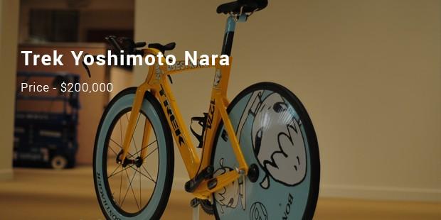trek yoshimoto nara