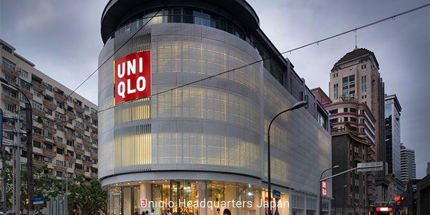 uniqlo headquarters