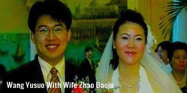 wang yusuo with wife zhao baoju