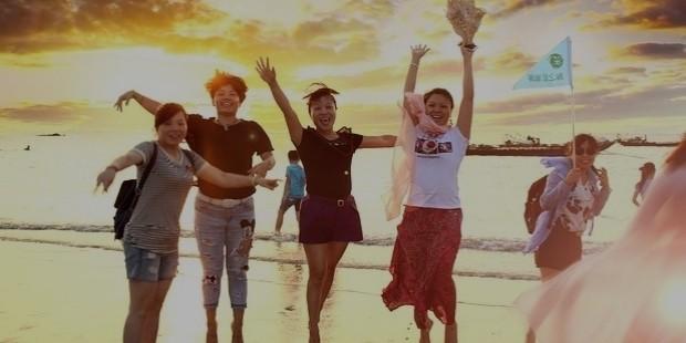 beach 936736