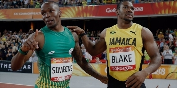 The Rise of Simbine: