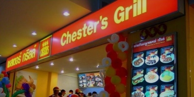 chestersgrill