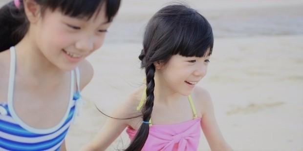 child 538029