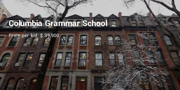 columbia grammar school