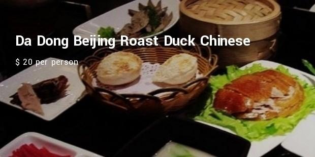 da dong beijingroast duck  chinese