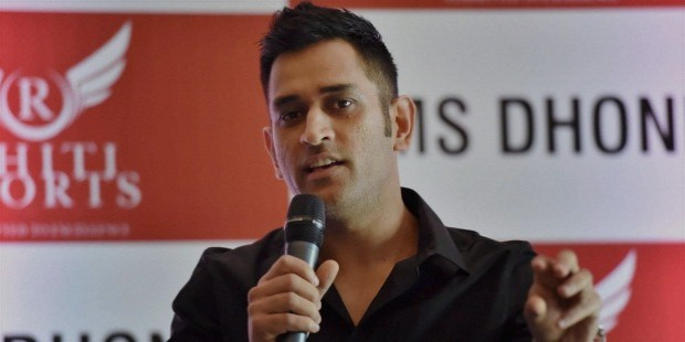 dhoni leadership in business