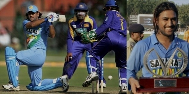 dhoni scored 183 srilanka