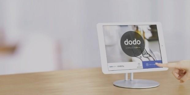 dodopoint