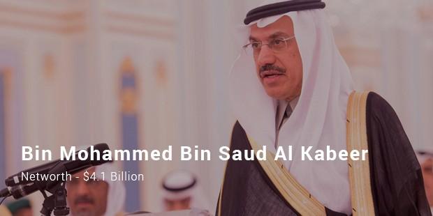 Top 8 Richest People in Saudi Arabia | Rich List | SuccessStory