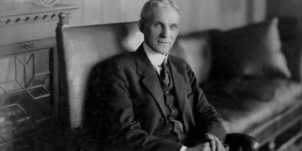 henry ford education