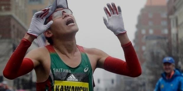 Japanese Marathon