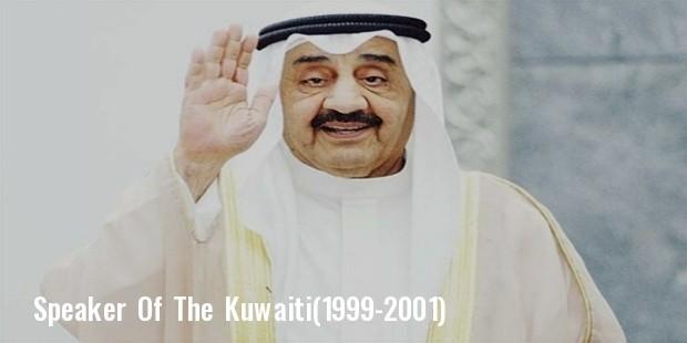 kuwait speaker