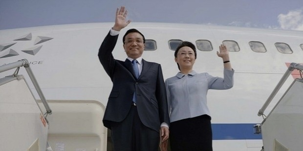 li keqiang and wife cheng hong arrive in ethiopia