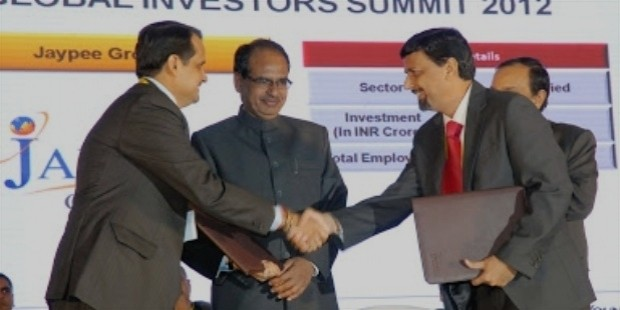 madhya pradesh   global investors summit indore1