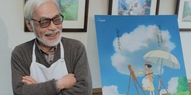 n miyazaki b 20140830