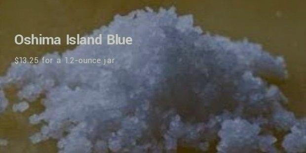Oshima Island Blue
