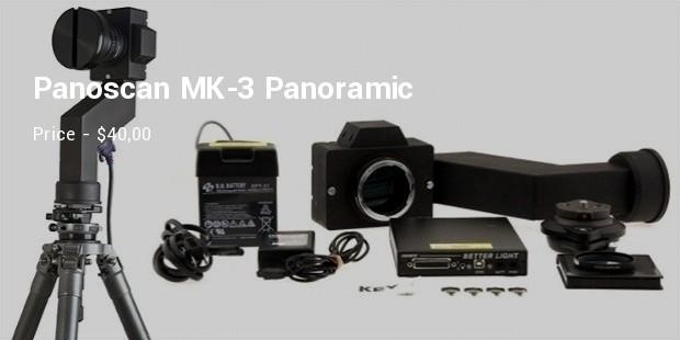 panoscan mk 3 panoramic