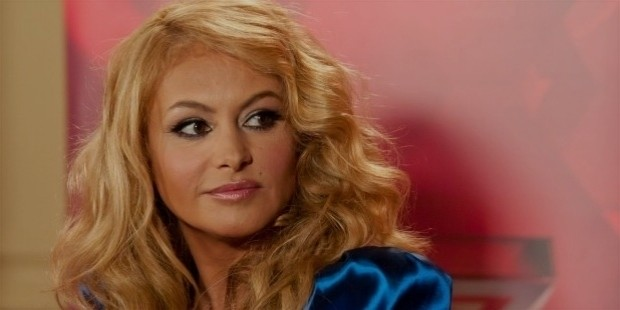 paulina rubio reputation