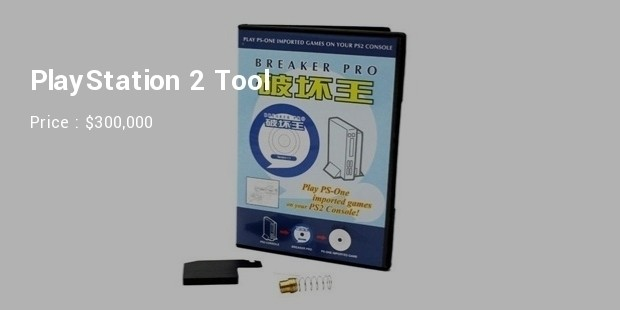playstation 2 tool