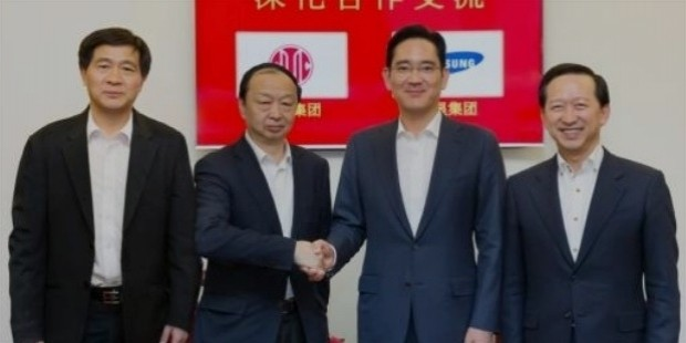 samsung vp lee jae yong joins hands with chinese citic group for financial business