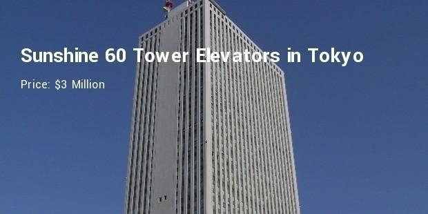 sunshine 60 tower elevators in tokyo